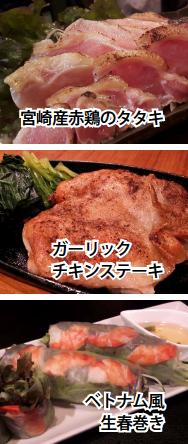 bn_food02