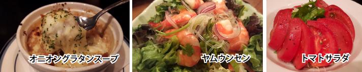 bn_food03