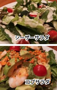 bn_food04