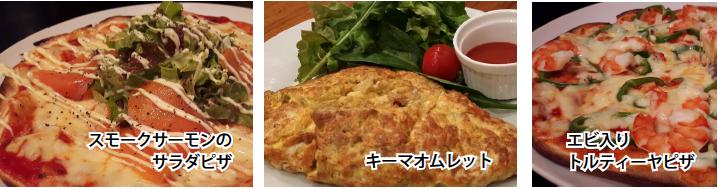 bn_food05