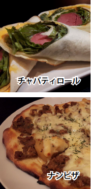 bn_food06