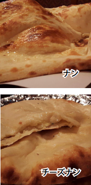 bn_food07