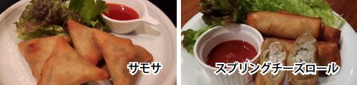 bn_food08