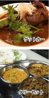 bn_food10